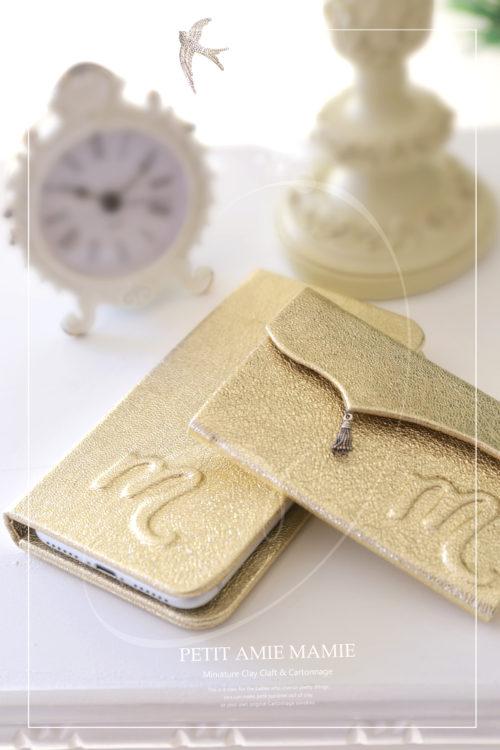 カルトナージュ革でつくるスマホ&Iphoneケース