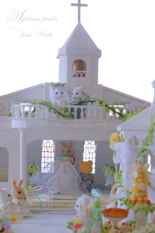 シルバニアファミリーの結婚式・ウェディング