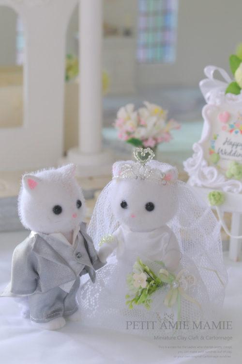 シルバニアファミリーの結婚式・ウェディングドレス