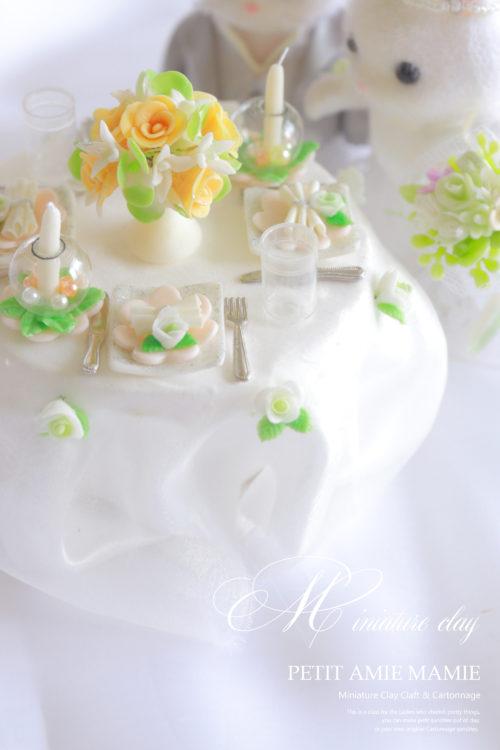 シルバニアファミリーの結婚式・ウェディング・ミニチュアスイーツ