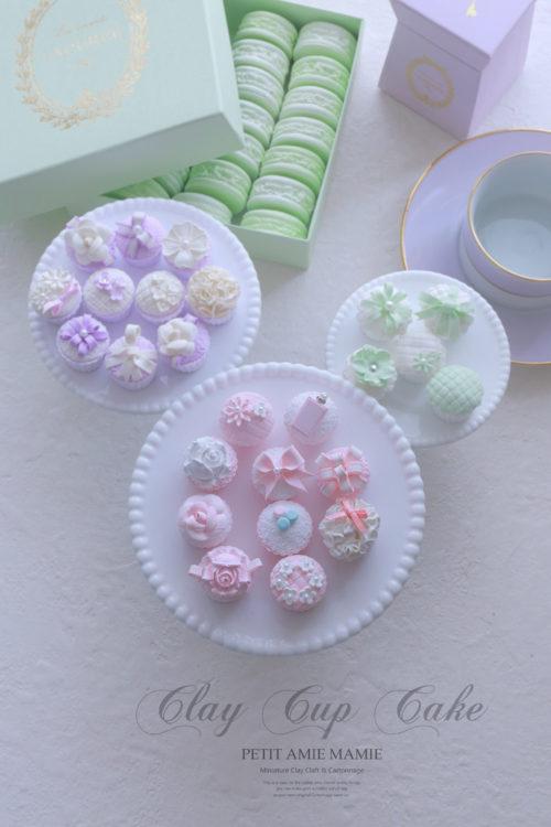 ラデュレ風クレイカップケーキ