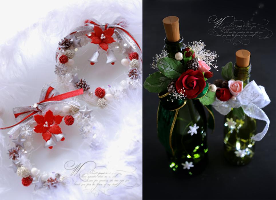 クリスマス1DAYレッスンはline@・メルマガからご優先案内です