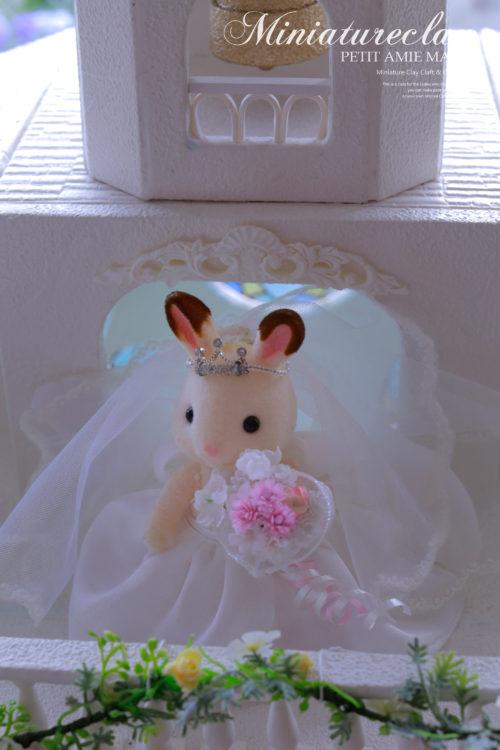 シルバニアファミリー結婚式