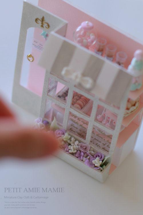 ミニチュア粘土 お菓子屋さん