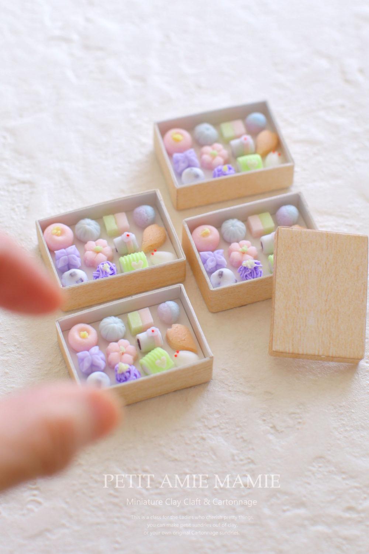 ミニチュア粘土の和菓子