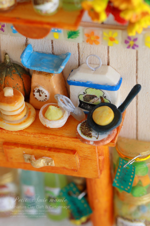 ミニチュアクレイクラフト キッチンの額 ミニチュア粘土