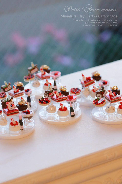 クリスマス1DAYレッスン ミニチュアクリスマスケーキ