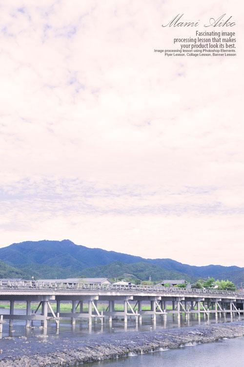 京都旅行 嵐山 渡月橋